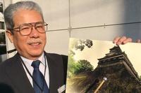 日本百名城めぐり 二条城・和歌山城と大阪城