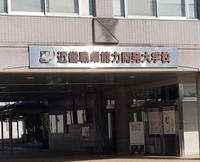 平成の大工棟梁検定 番外編 2017/09/23 01:01:09