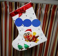 クリスマスの靴下をウルトラマンゼロビヨンドに変身!