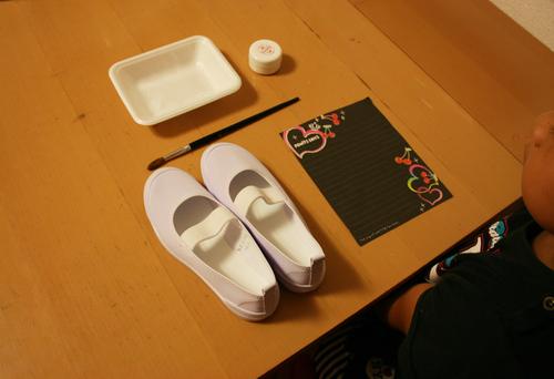 娘と一緒に上靴にデコパージュしてみました!!