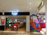 フライングタイガーコペンハーゲン 大阪の新店舗に行ってきました!