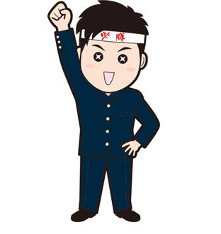 2018年度大阪府立高校の入試第2回進路希望調査が出ました!
