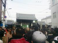 大阪天満宮へ合格祈願に行ってきました!