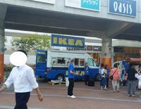 IKEAのキャラバンカー発見!