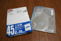 簡単!便利なゴミ袋収納方法