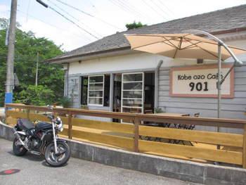 kobe ozo cafe901(神戸 大沢カフェ キュウマル イチ)