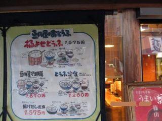 可愛いケーキ工房☆草道p.b.i その2