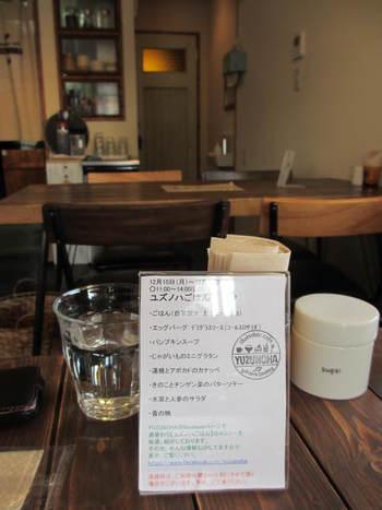 食堂カフェ ユズノハでランチ♪