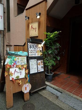 鶏と野菜と魚とMomiji⭐️ランパス神戸第3弾!