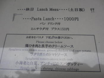 タパスのパスタが好き!⭐️ランパス神戸第2弾!