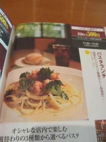 ランパス15回目⭐️ランパス神戸第2弾!