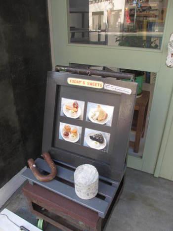 NAVER OVENの紅茶ベーグル