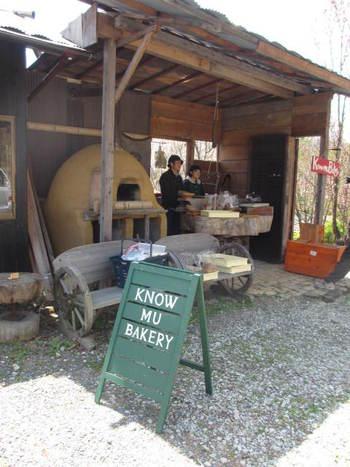 自家製酵母パン ノウムベーカリー