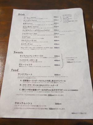 小さな可愛い隠れ家カフェ☆cafe yom panヨムパン☆