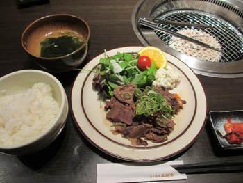 2度目太田家の焼肉定食⭐️ランチパスポート