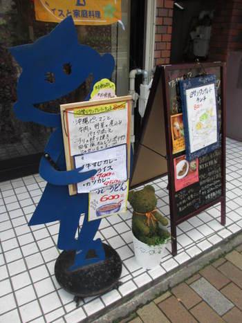 きっちんMARI-YA⭐️ランパス神戸第3弾!