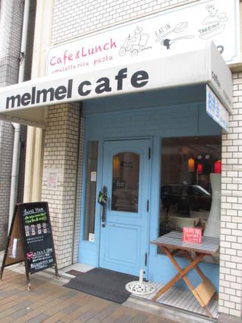 mel mel cafe (メルメルカフェ)⭐️ランパス第2弾!