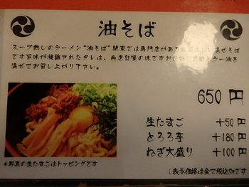 タパスと希望新風の麺!⭐️ランパス神戸第3弾!