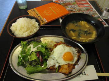 豚キムチ定食とスペシャル天丼⭐️ランパス第3弾!