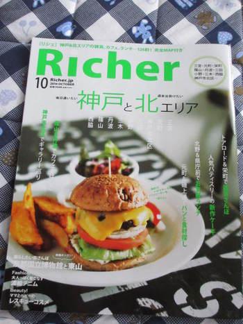 33+サーティーサード珈琲⭐️ランパス第2弾!