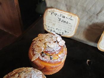 天然酵母ぱん『手作りパン ふくふく』へ