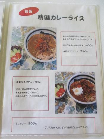 玄米カフェ♪元町