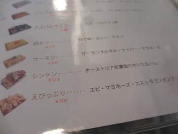 お洒落ワンプレートランチ⭐️ランパス神戸第2弾!