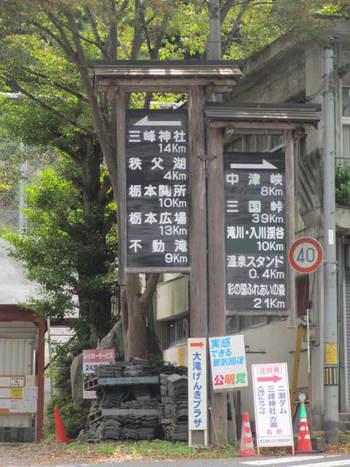名物!豚唐揚バイク弁当☆大滝食堂
