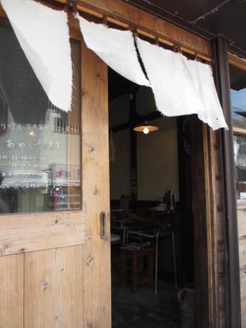 古民家カフェ・あめいろ食堂