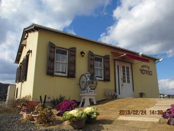 田園風景のなかにポツンとある可愛い一軒家カフェ~田園カフェ ノンナ