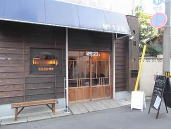 マフィン専門店No123