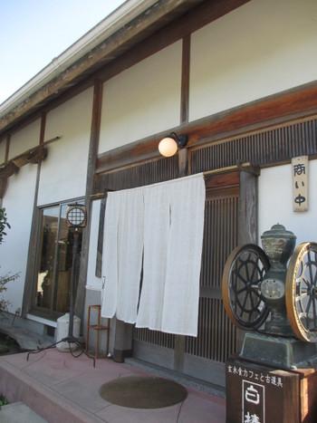 玄米食カフェ+古道具 白椿