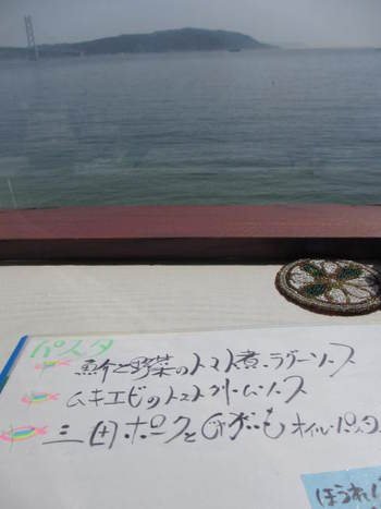 海辺の絶景カフェFIESTA