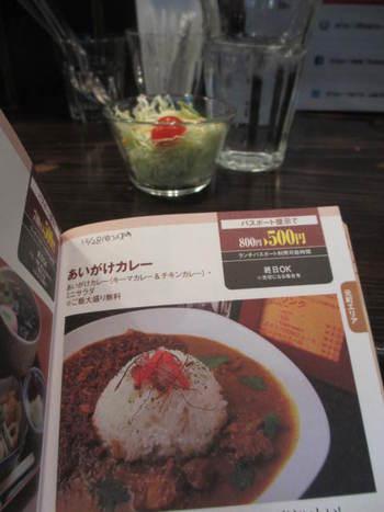 ロクヨンカレー⭐️ランパス神戸第2弾!