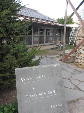 YUSHI CAFE⭐️古民家カフェでまったり