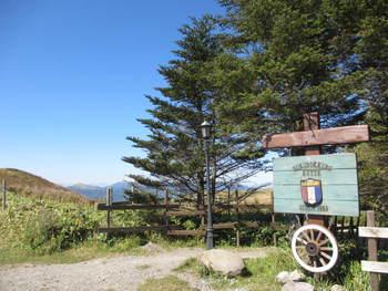 霧ヶ峰の小さな山小屋☆コロボックルヒュッテ