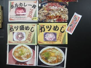 【ガツ飯グルメ】お肉満載プルコギ丼☆杉本食堂☆