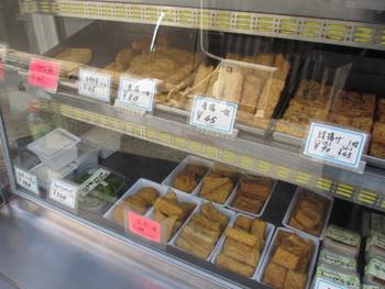 素朴な手づくり豆腐ドーナツ☆大物食品