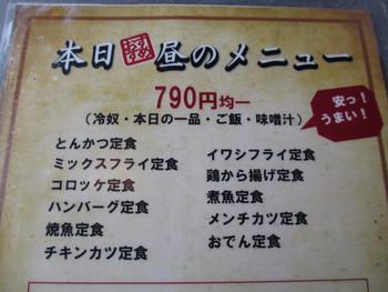ランパス4連ちゃん★ランパス第7弾!