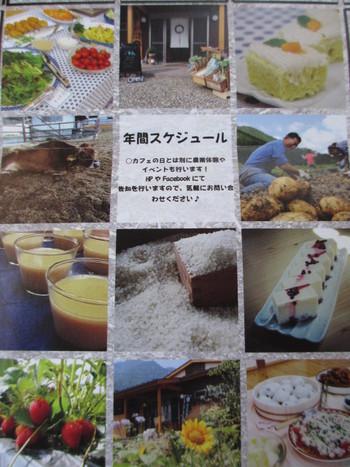 農家レストラン婦木農場のランチ☆まるカフェ