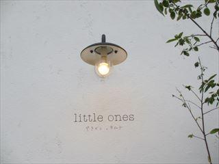☆小さな焼き菓子屋&カフェ☆ little ones (リトルワンズ)  ☆
