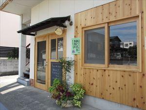 レトロな町~高砂にオープン♪すうぷ cafe