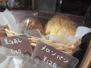 小さな可愛い対面式パン屋さん☆焼きたて工房 歩粉☆