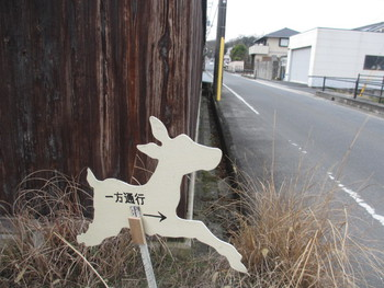 古民家カフェOMO(オモヤ)