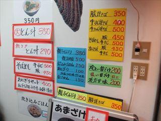 湊川市場にある甘酒屋の麹あまざけ