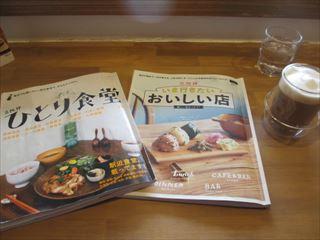 オシャレな食堂カフェ☆カフェこさじ☆