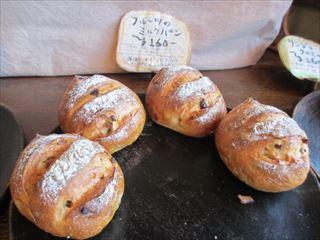 天然酵母の手づくりパンふくふく