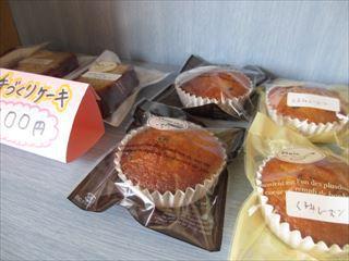 隠れ家おうちカフェ☆お野菜カフェ&菓子工房sannan☆