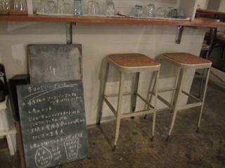 カフェ「mofgmona(モフモナ)」