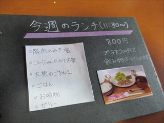 築90年の古民家カフェ☆雑貨ふぇ篠っ家(ささっち)☆